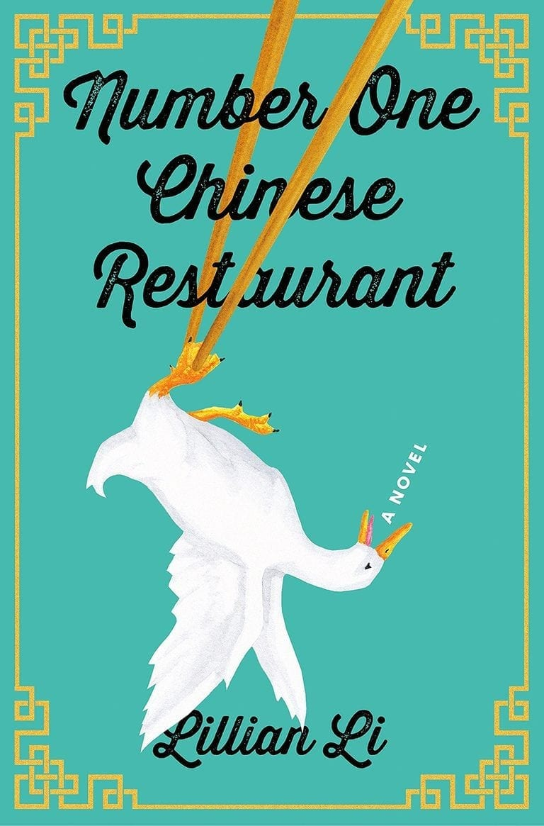 2018 Diverse books of summer_Number One Chinese Restaurant