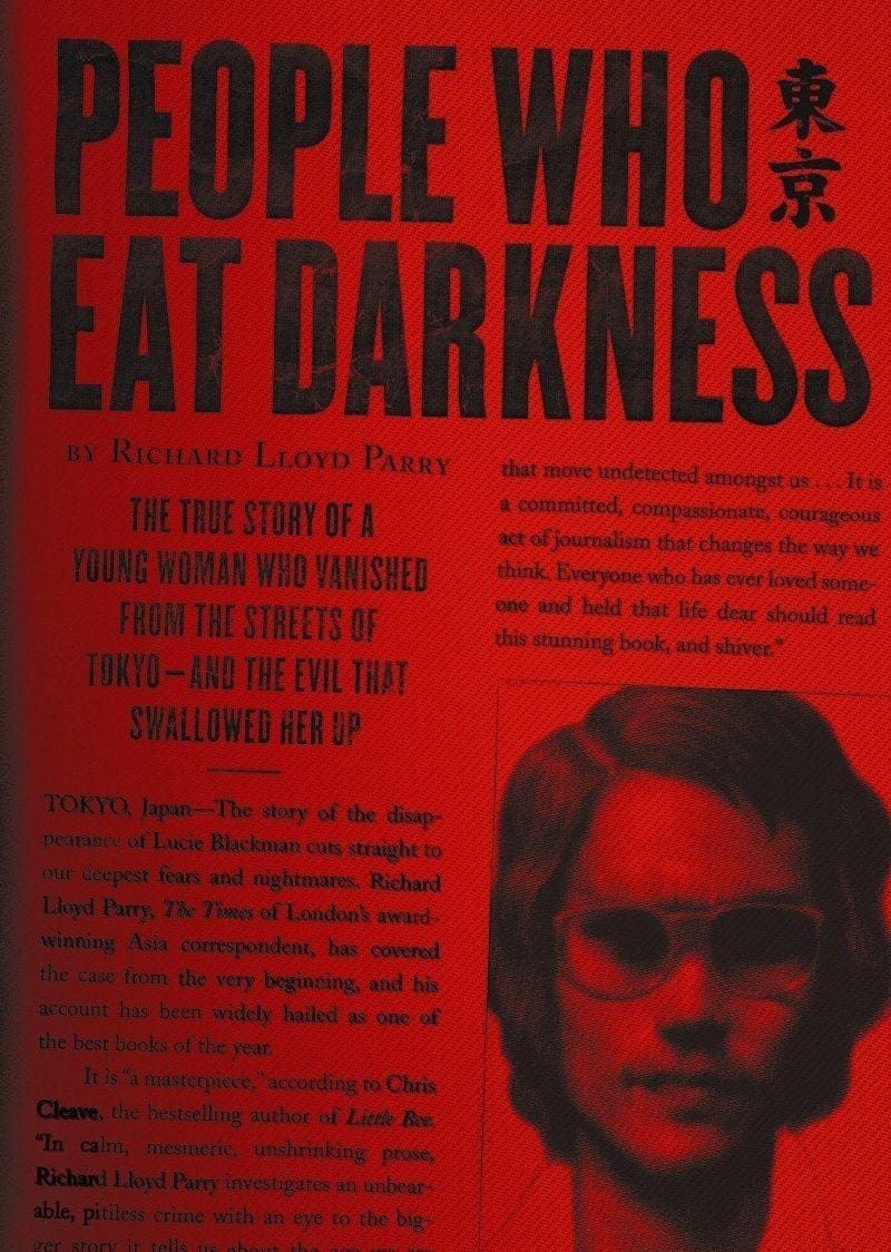 People Who Eat Darkness by Richard Lloyd